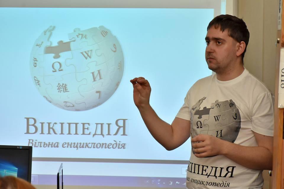 Вікізустріч із Мар'яном Довгаником