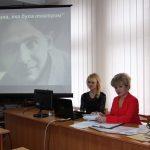 Ведучі вечора-портрета «Миттєвості лету життя» з нагоди 130-річчя від дня народження Леся Курбаса