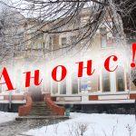 «59 хвилин поезії з Юрієм Матевощуком» (28 лютого)