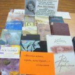 Книжкова виставка творів Ліни Костенко «Душа летить у посвіті епох» із фонду Тернопільської ОУНБ