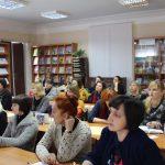 Зацікавлена аудиторія — практичні психологи та соціальні педагоги навчальних закладів, бібліотекарі м. Тернополя