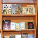 Книжкова виставка «Скарбниця мудрості людської»