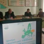 тематична зустріч координатора Тернопільського регіонального Центру європейської інформаці