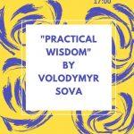«Практична Мудрість» (27 травня)