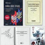 Книжки для бібліотеки від Вахтанга Кіпіані