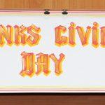 День Подяки