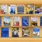 Віртуальна виставка «Енергозбереження — пріоритетний напрямок державної політики України» (9 грудня)