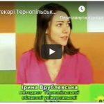 Бібліотекарі Тернопільської ОУНБ в гостях у «Файного ранку» (22-23 квітня)