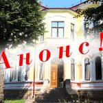 Творча зустріч «Українки в світі» (19 вересня)