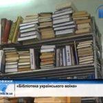 На телеканалі ІНТБ про Всеукраїнську акцію «Бібліотека українського воїна» (6 серпня)