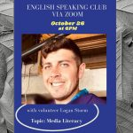 Урок з медійної грамотності (26 жовтня)